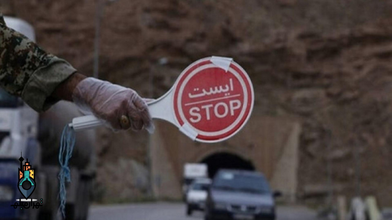 تشریح آخرین وضعیت ممنوعیت تردد در استان تهران
