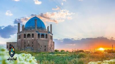 معرفی جاهای دیدنی زنجان