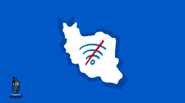 نگرانی های طرح صیانت و حذف ایران از چرخه گردشگری جهانی